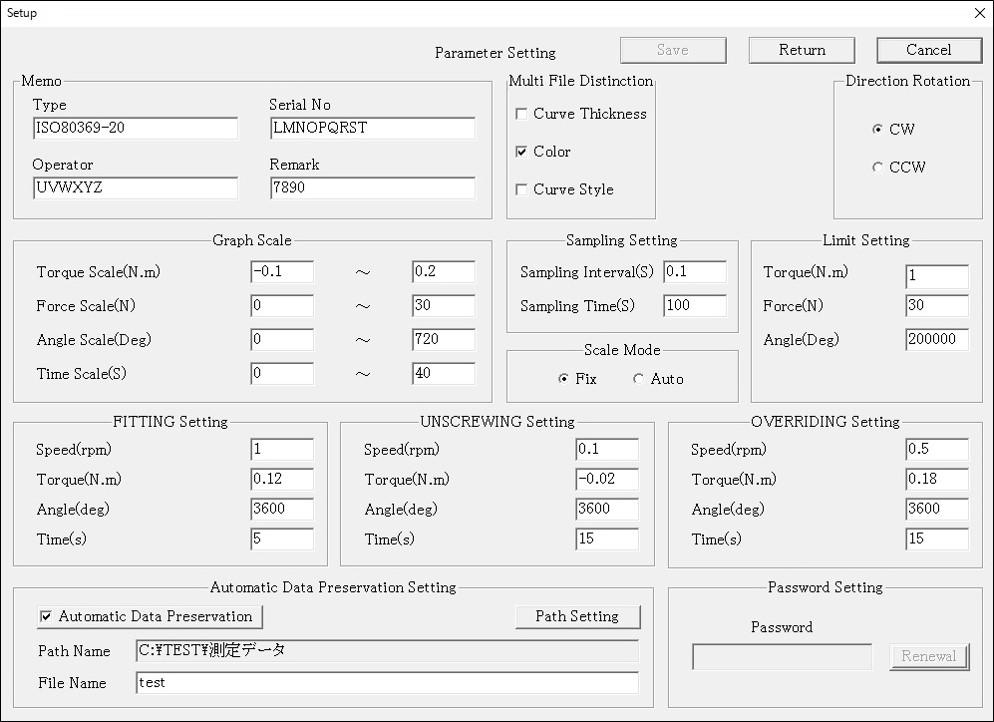 ISO80369対応医療用コネクタ試験機のパラメータ画面