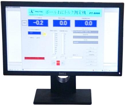 ボールねじのトルク測定機のパソコン