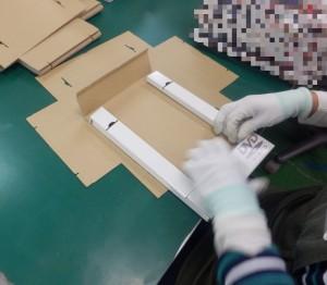 A4サイズの箱枠の組立_手作業ラインの一例