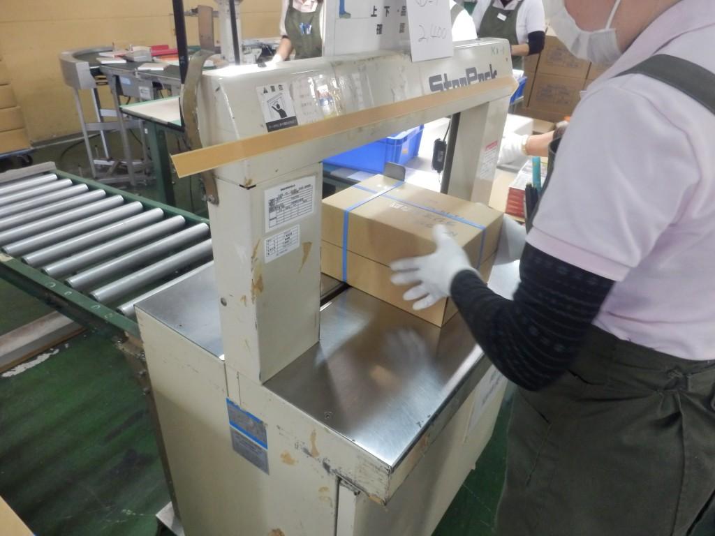 シュリンク包装の流れ⑧_梱包・出荷