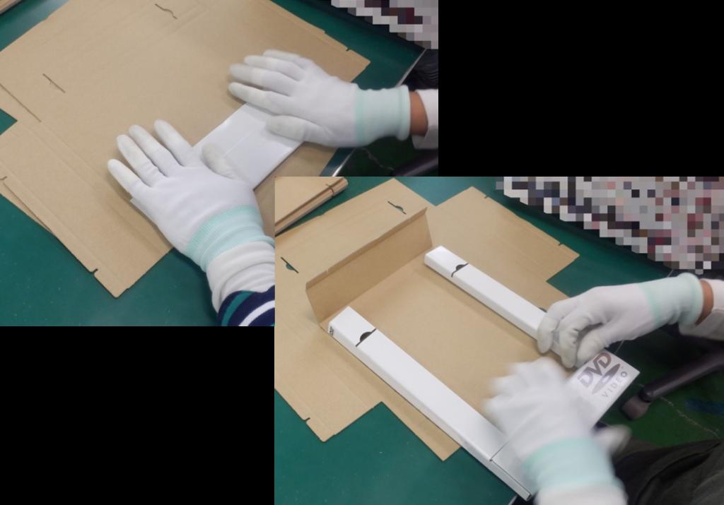 A4サイズの箱枠の組み立て_手作業ラインの一例