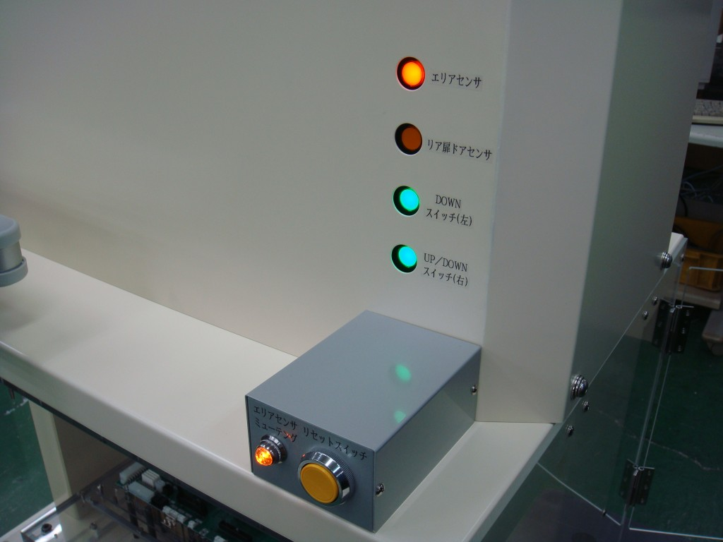 状態表示ランプとリセットスイッチ