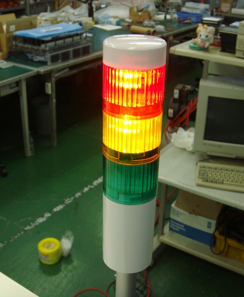 積層信号灯(シグナルタワー)
