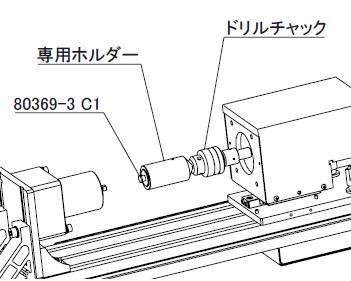 ISO80369対応医療用コネクタ試験機のリファレンスコネクタ接続用治具_ISO80369-3 C.1