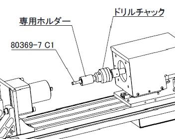 ISO80369対応医療用コネクタ試験機のリファレンスコネクタ接続用治具_ISO80369-7 C.1