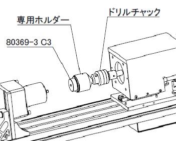 ISO80369対応医療用コネクタ試験機のリファレンスコネクタコネクタ接続用治具_ISO80369 C.3