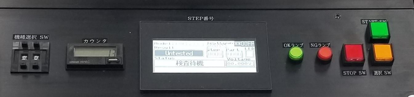 LED検査機①_フロントパネル